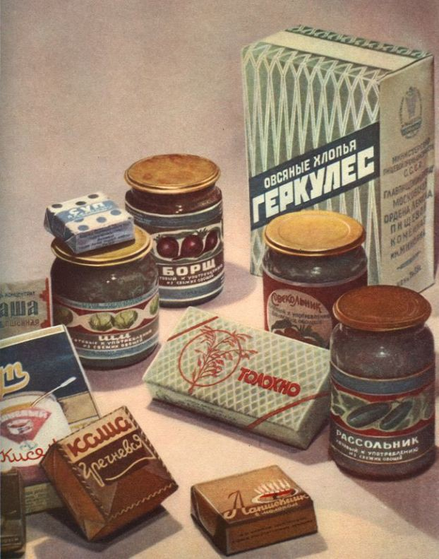 Еда из СССР