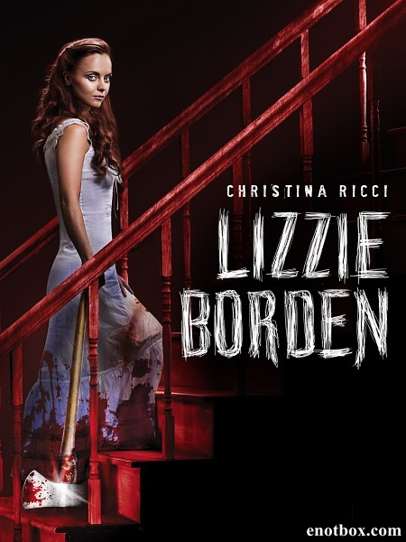 Лиззи Борден взяла топор / Lizzie Borden Took an Ax (2014/WEB-DL/WEBDLRip)