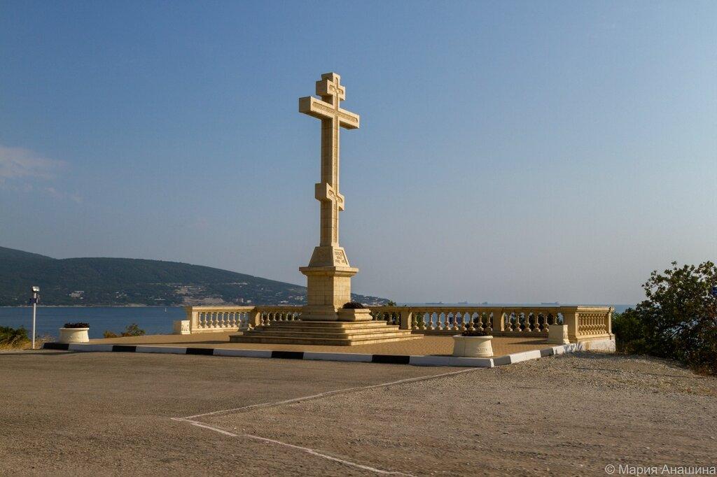 Поклонный крест близ Кабардинки