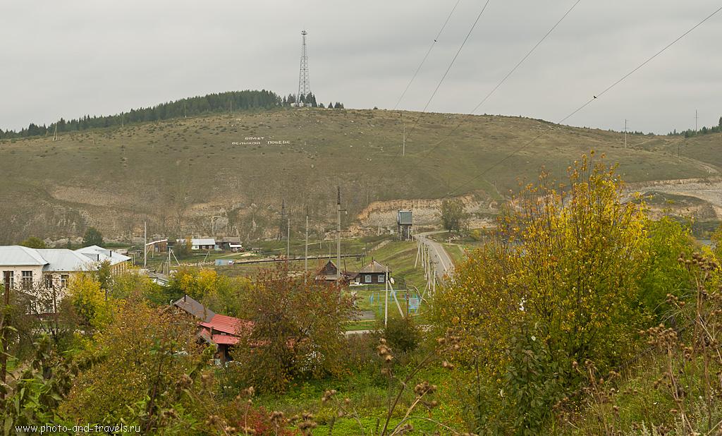 1. Вид на село Нижнеиргинское. Плотина справа.