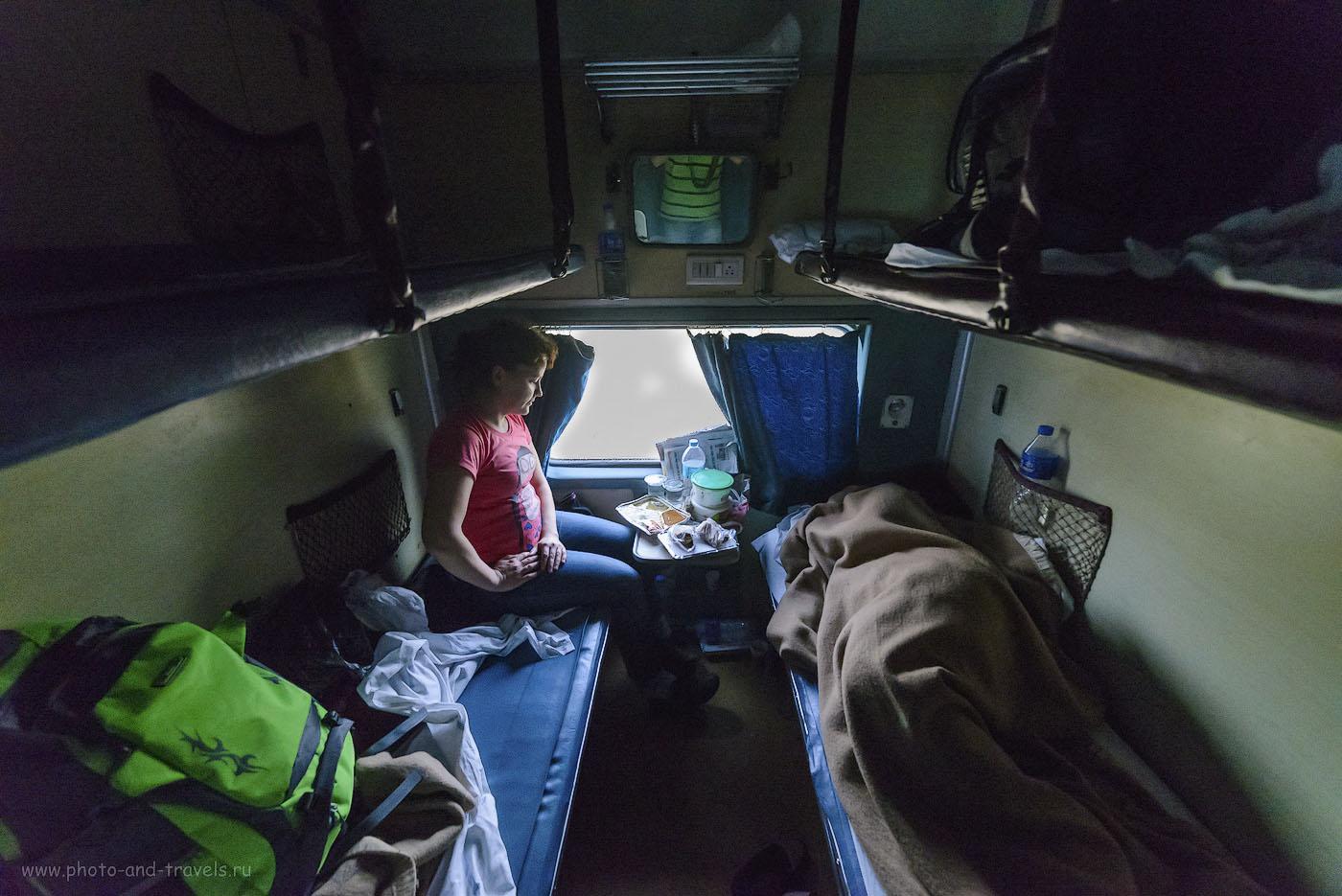 Фото 4. Как выглядит плацкартный вагон в индийском поезде. Купе AC 2-Tier sleeper(2AС). (фотоаппарат Nikon D610, сверхширокоугольный объектив Samyang 14/2.8; настройки: 1/100, -1.0 EV, 5.6, 6400, 14)