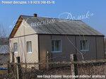 Ханьи, утепление, частный дом Камень-Рыболов