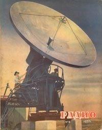 """Журнал: """"Радио"""" - Страница 4 0_e2365_207a68fb_M"""