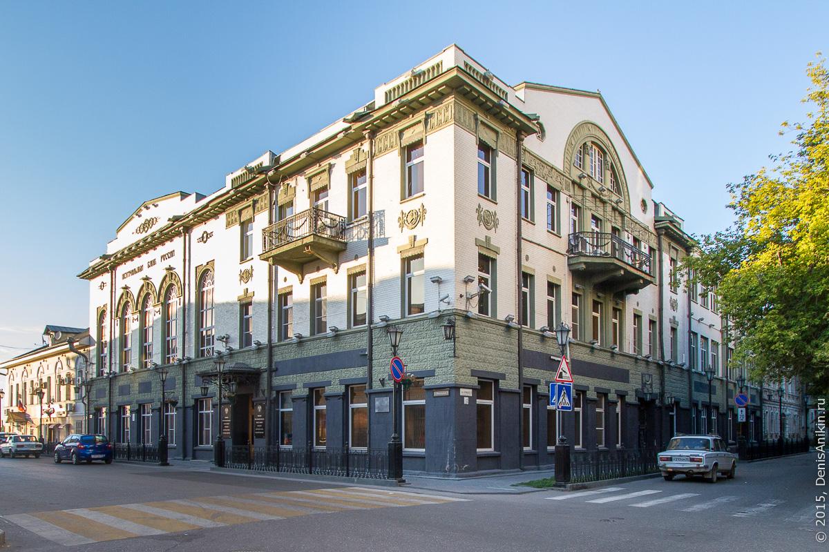 Астрахань 48