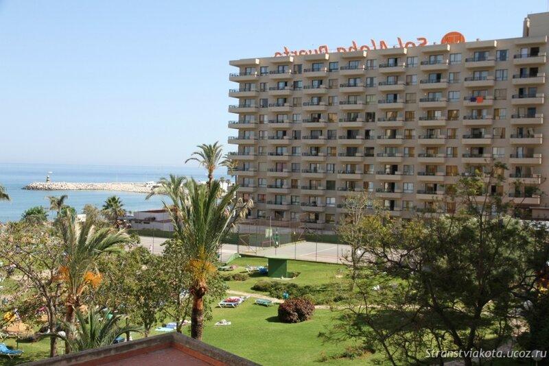 Вид с балкона в 1-спальном аппартаменте Sol Timor