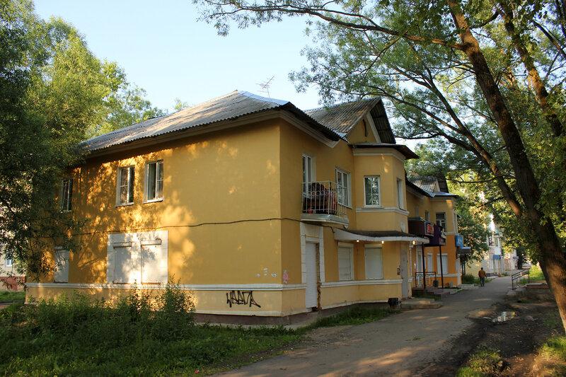 Послевоенное здание