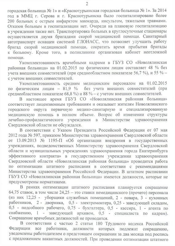 https://img-fotki.yandex.ru/get/6832/88736090.20e/0_f741a_b77bf6d9_XL.jpg