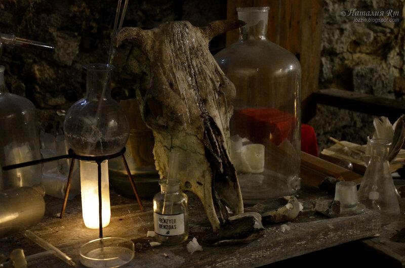 подземелье, алхимическая лаборатория