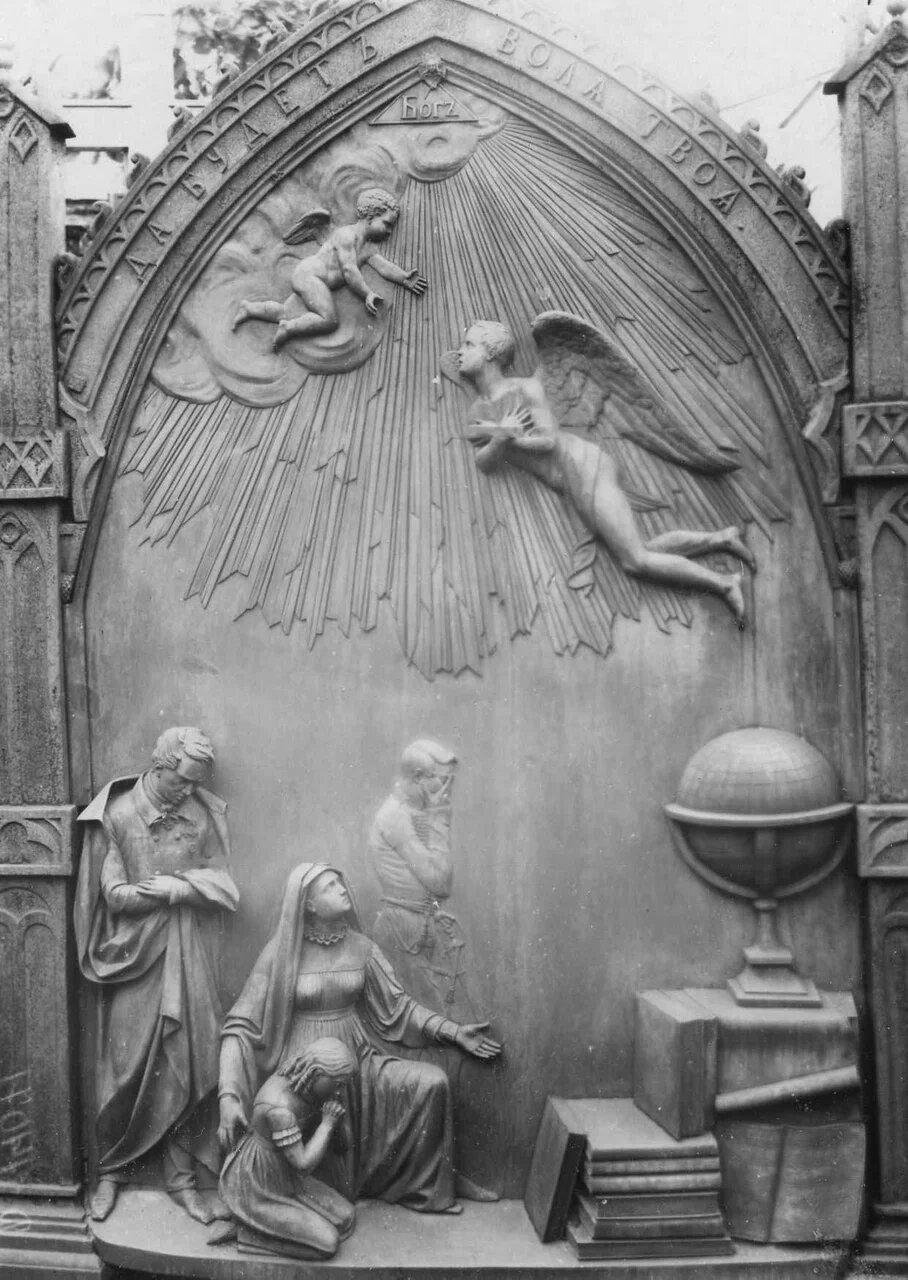06. Надгробный памятник Пономареву на кладбище. 1913