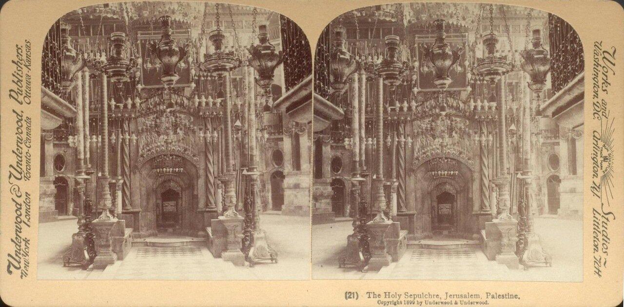 Иерусалим. В Храме Гроба Господня. 1899