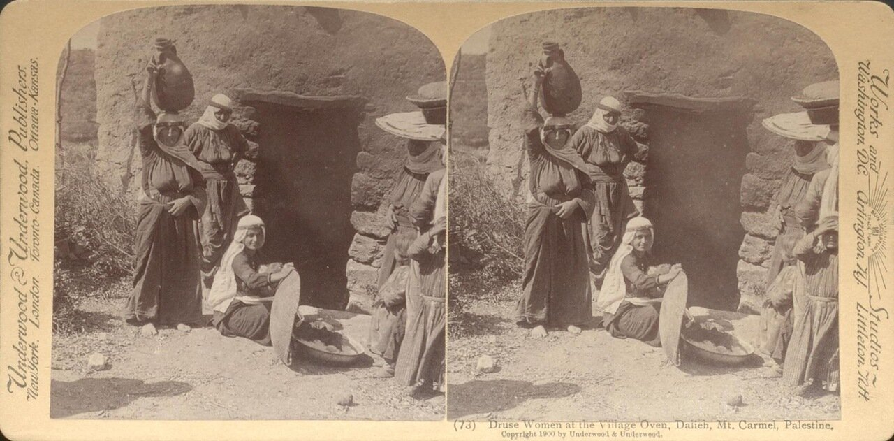 Гора Кармель. Друзская женщина в деревне Овен. 1900