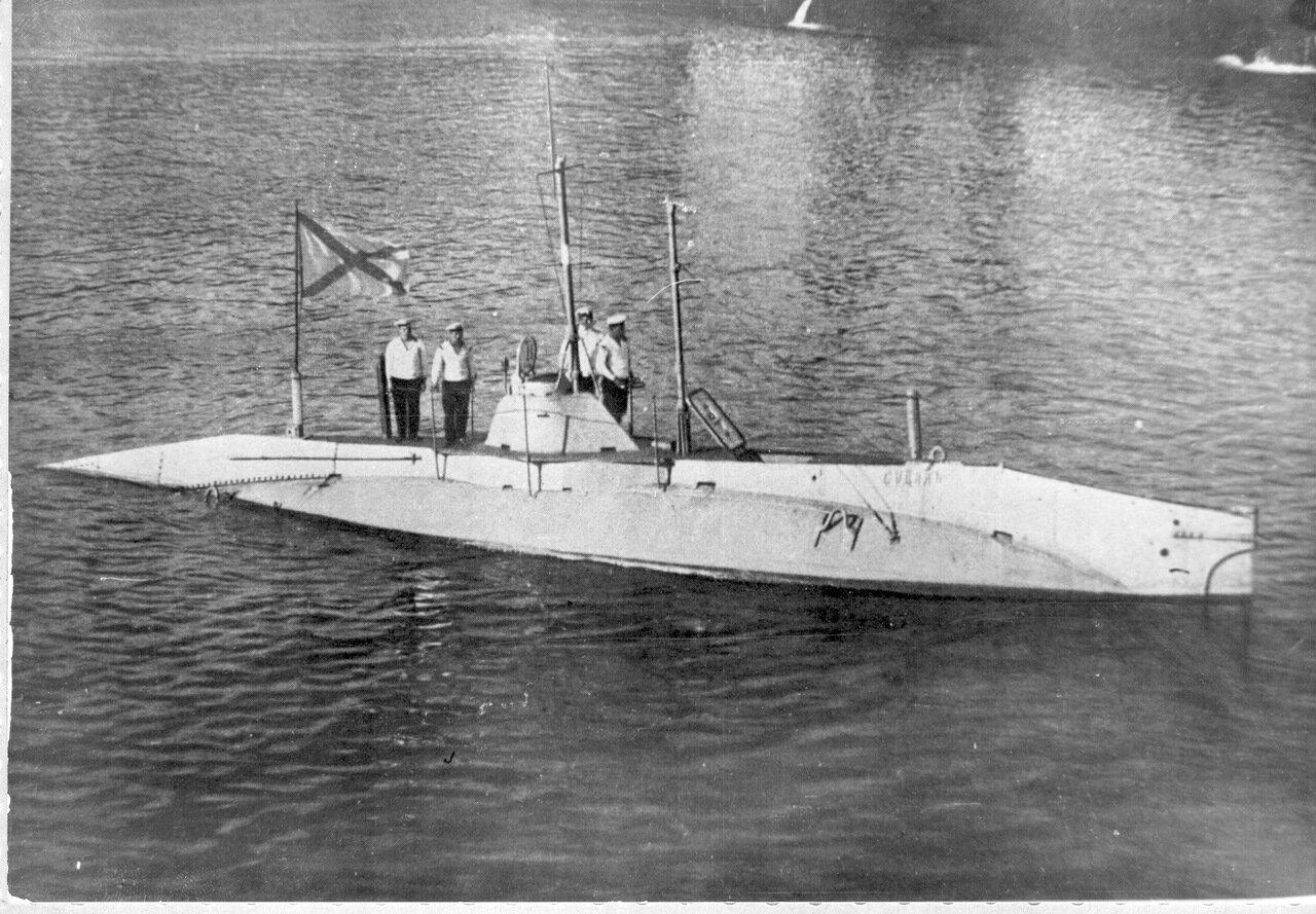 03. Подводная лодка Судак