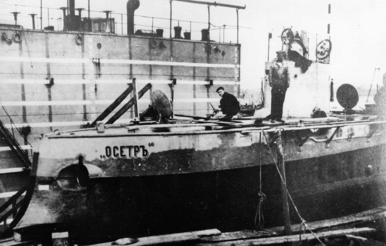 28. Подводная лодка Осётр