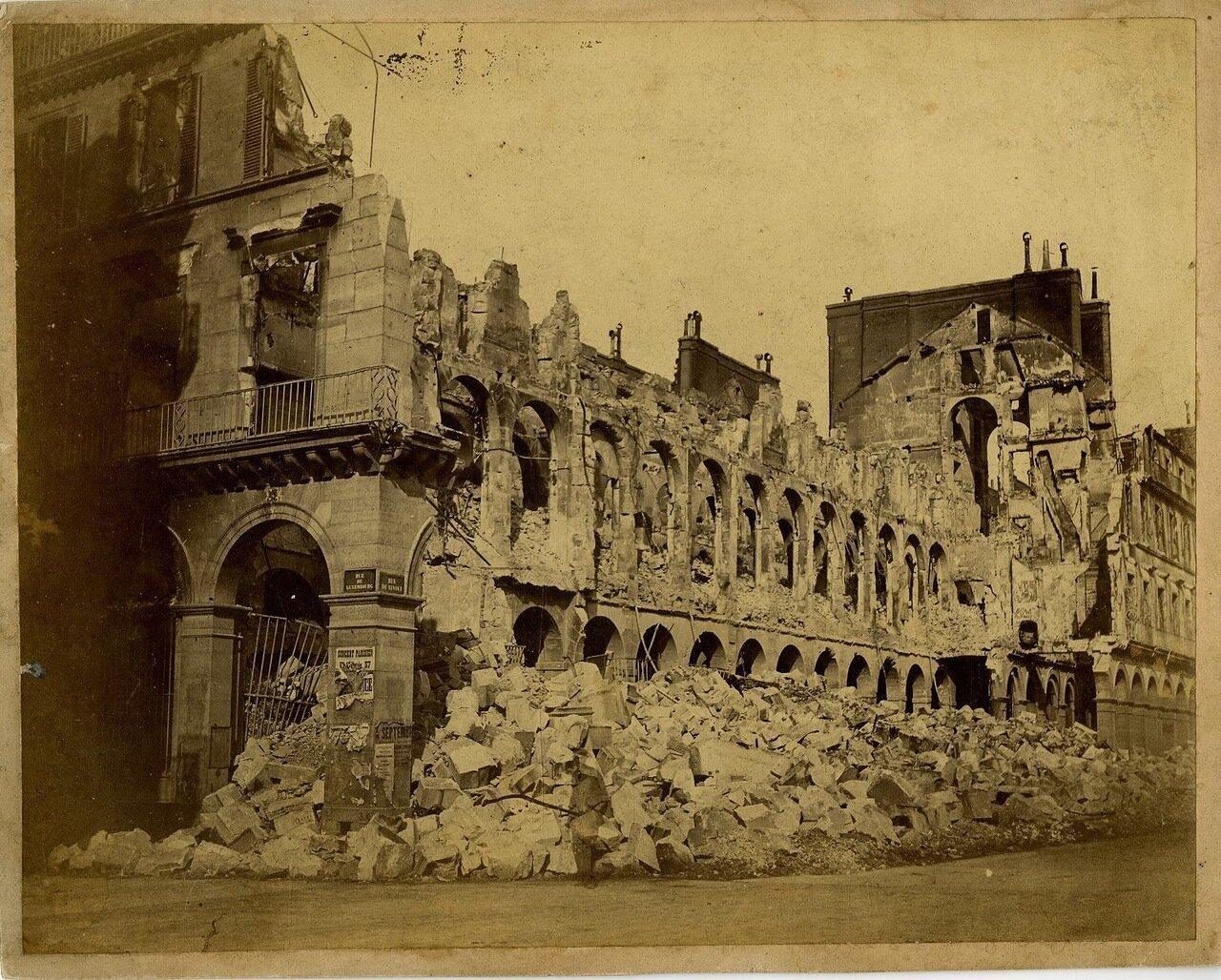 Разрушенное здание Министерства финансов
