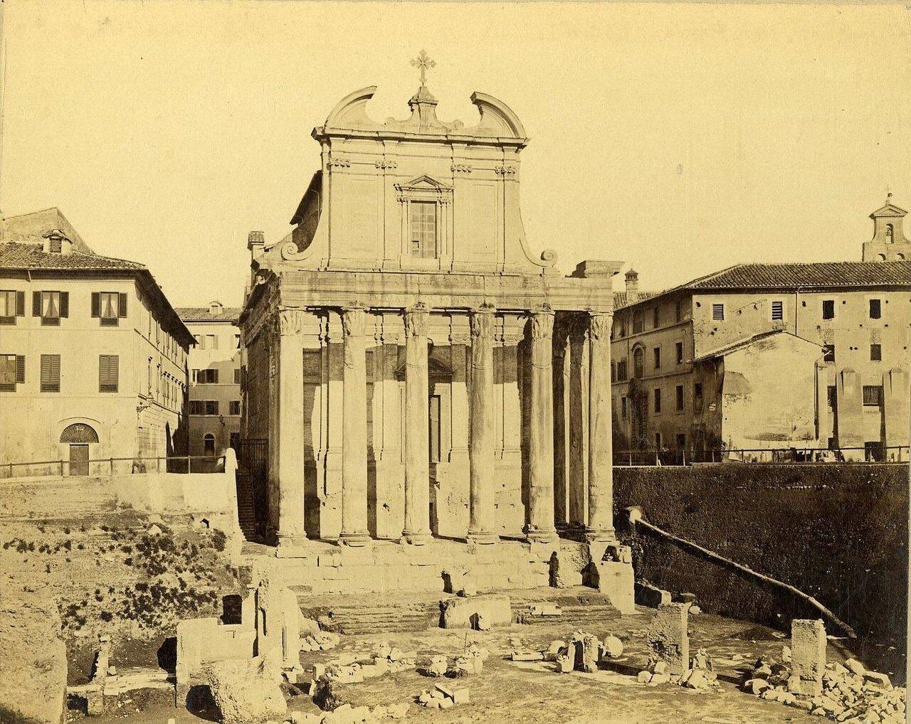 Храм Антонина и Фаустины. 1880