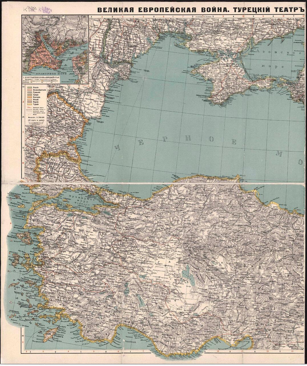 Великая Европейская война. Турецкий театр военных действий