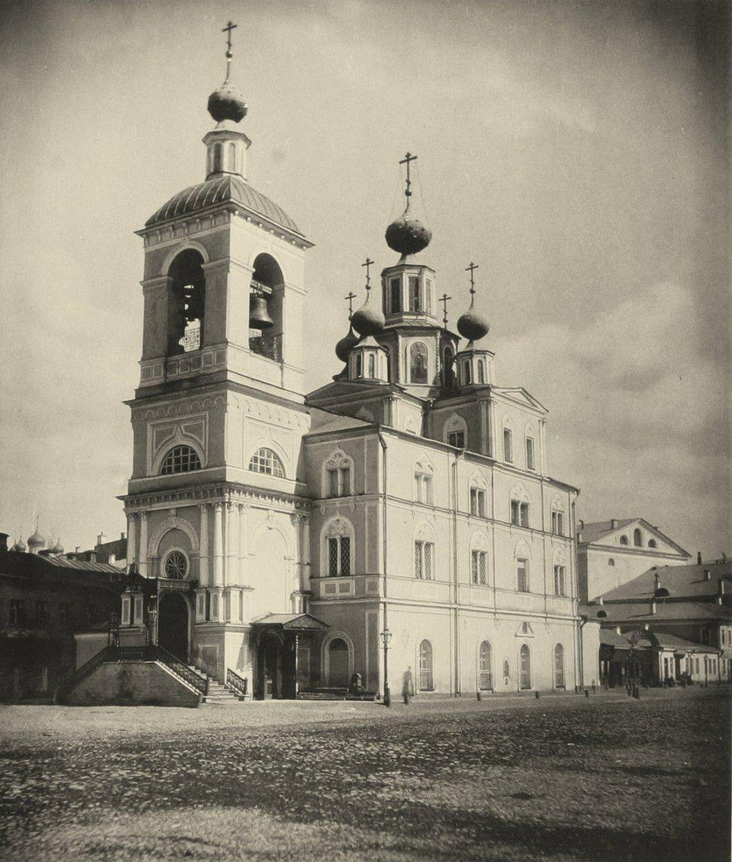 256. Церковь Параскевы (Пятницы) преподобной в Охотном ряду. 1881