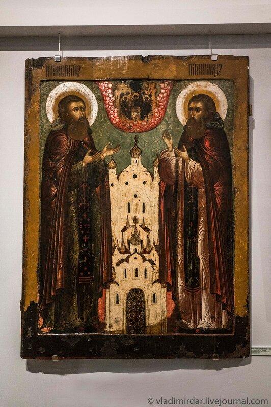 Икона «Преподобный Сергий и Никон Радонежские в молении Святой Троице».