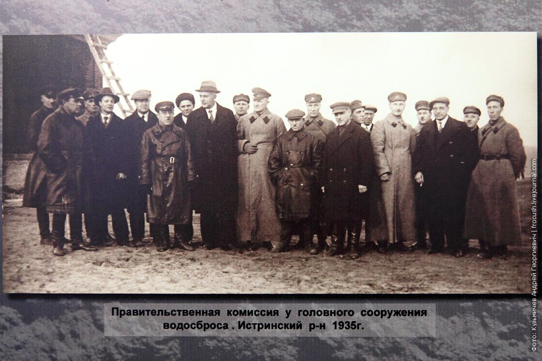 фотография музей канала имени Москвы
