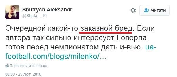 Превед-TV. Журналист продажная! - изображение 1