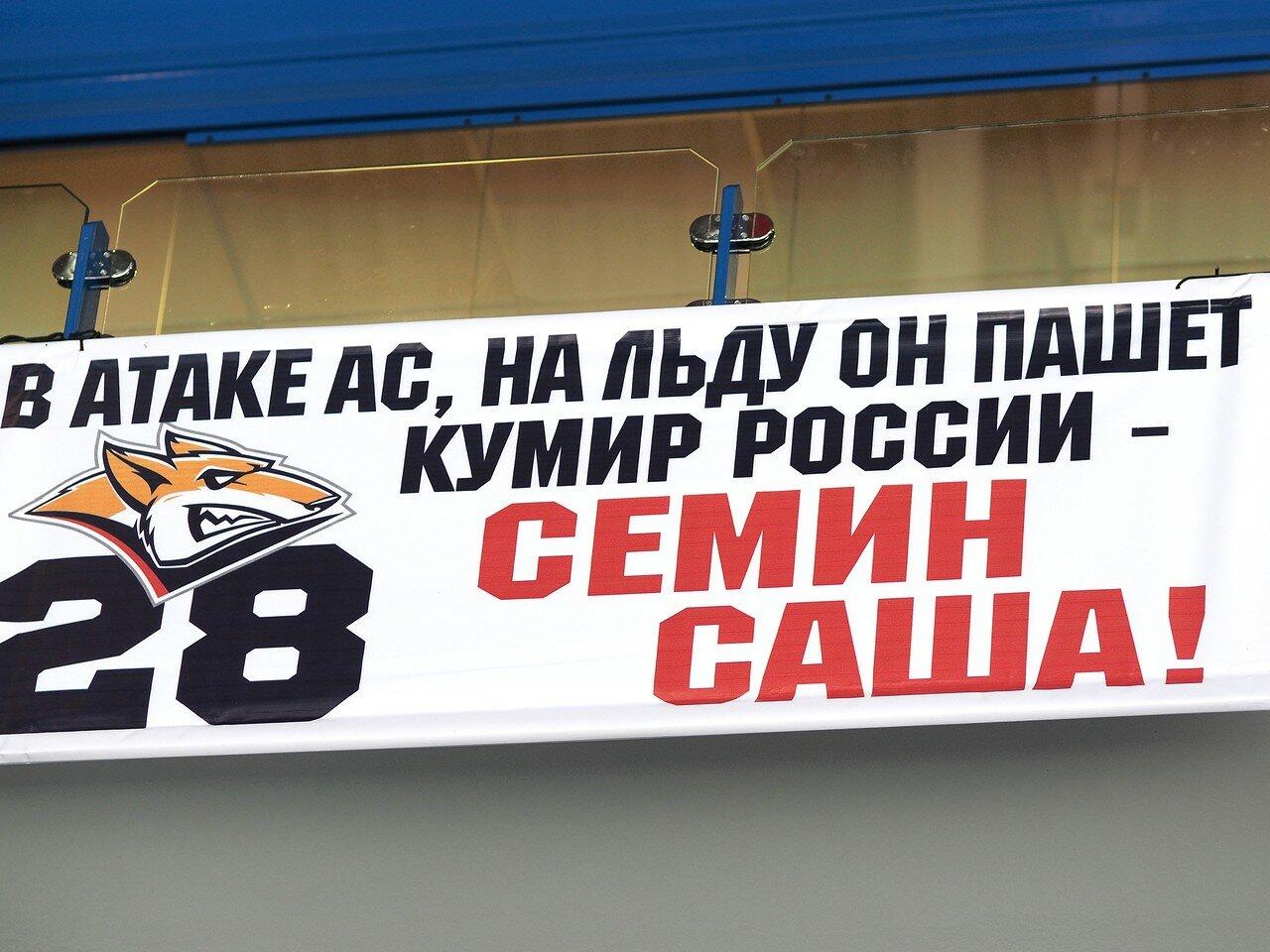 161Восток 1/2 плей-офф Металлург - Сибирь 08.03.2016