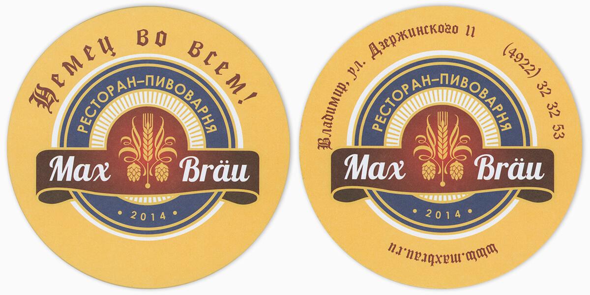 Max Brau #368