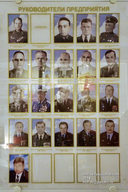 Руководители предприятия, Музей 121 авиационного ремонтного завода, Старый городок, Кубинка