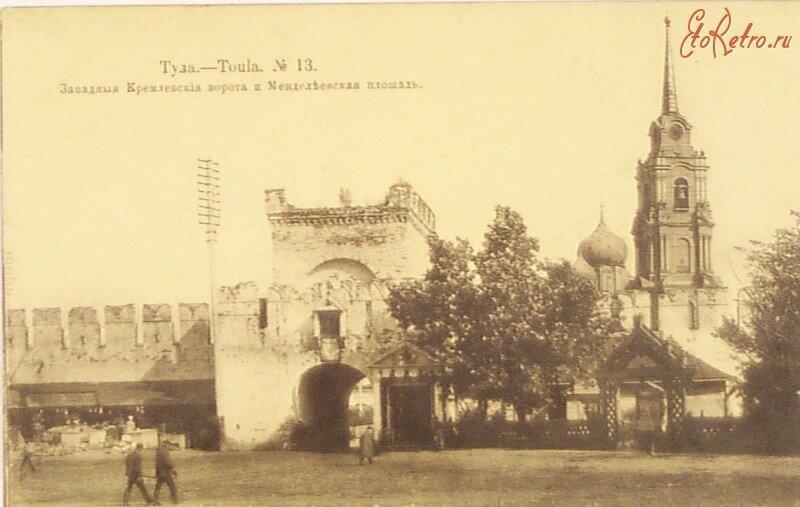 Тульский кремль, старинное фото