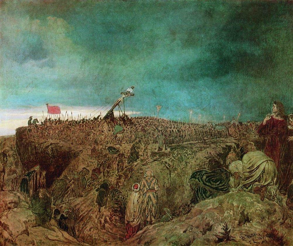 Голгофа (Распятие Христа). 1869.jpg