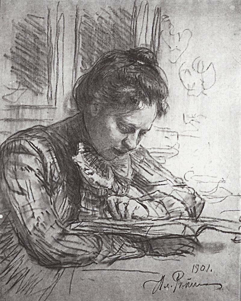 За чтением (Портрет Наталии Борисовны Нордман). 1901.jpg