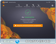 Avast! Internet Security (2016) 11.1.2253