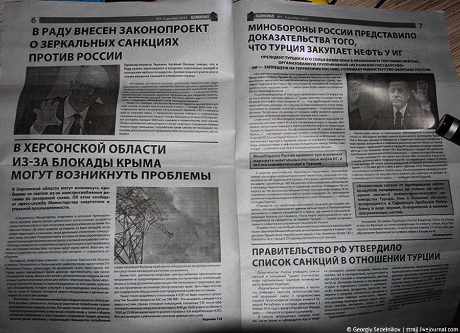 https://img-fotki.yandex.ru/get/68326/163146787.4bd/0_17848b_36ca5c3e_orig.jpg