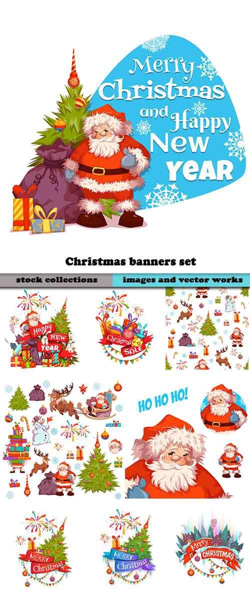 Дед Мороз и Новый Год