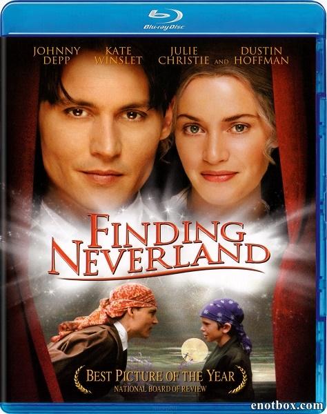 Волшебная страна / Finding Neverland (2004/BDRip/HDRip)