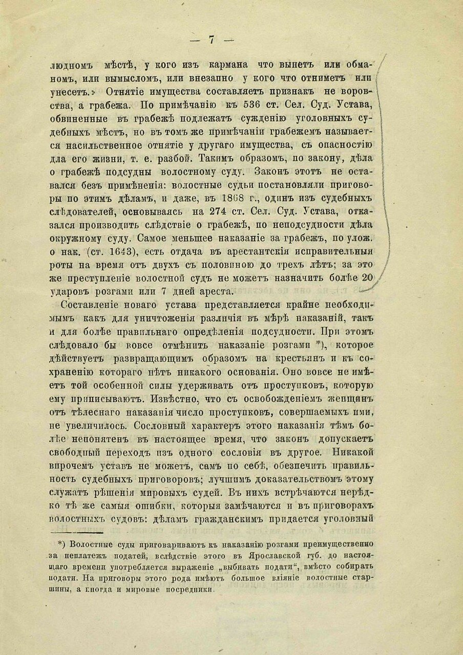 https://img-fotki.yandex.ru/get/68326/19735401.fb/0_960f8_85b4e77e_XXXL.jpg