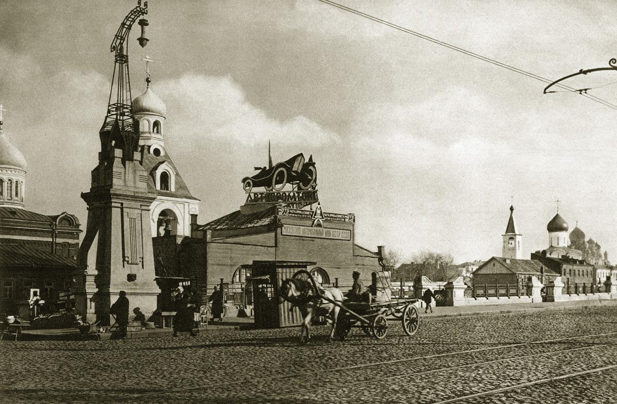 фото проститутки 1920 годов