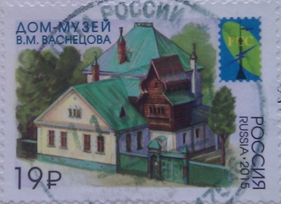 2015 дом-музей васнецова 19
