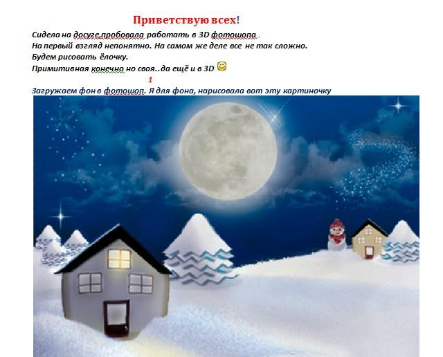 https://img-fotki.yandex.ru/get/68326/231007242.1b/0_115179_d8b7e58c_orig