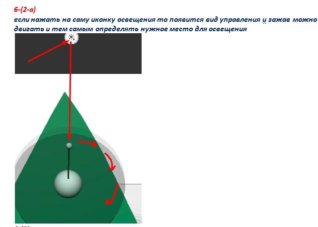 https://img-fotki.yandex.ru/get/68326/231007242.1b/0_115183_4156fee3_orig