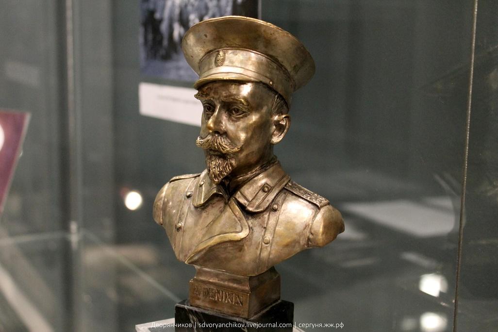 Музеи Волгограда - Остались с Россией в душе
