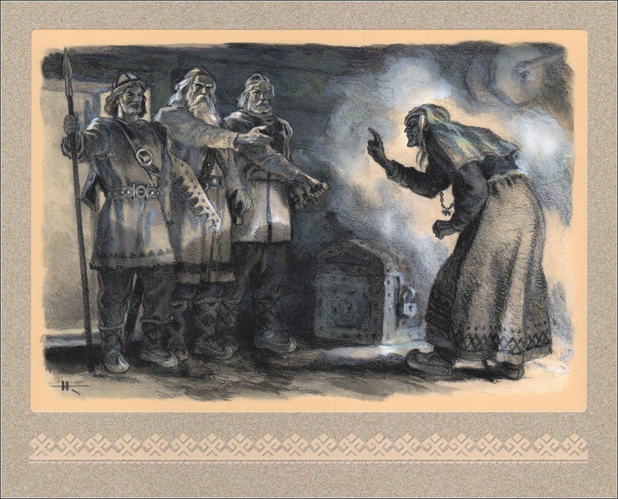 Кочергин, Калевала