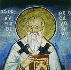 Свт. Евстафий, еп. Фессалоникийский