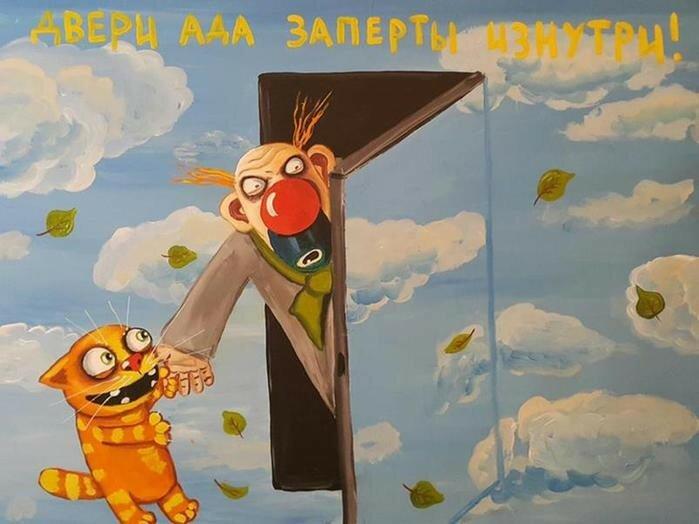 Художник Вася Ложкин и его депрессивно смешные картины о современной России