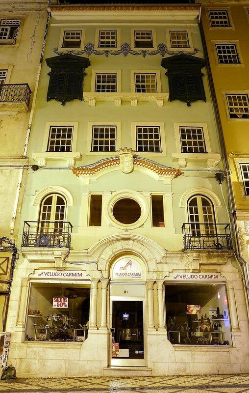 Ночная Коимбра. Пешеходная улица Ферейра Боржиш (Rua Ferreira Borges)
