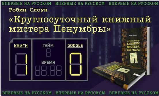 акции-кодовые-слова-секретные-слова-лабиринт-ру10.jpg