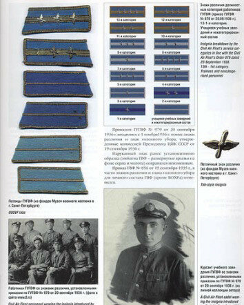 uniforms2-4.jpg