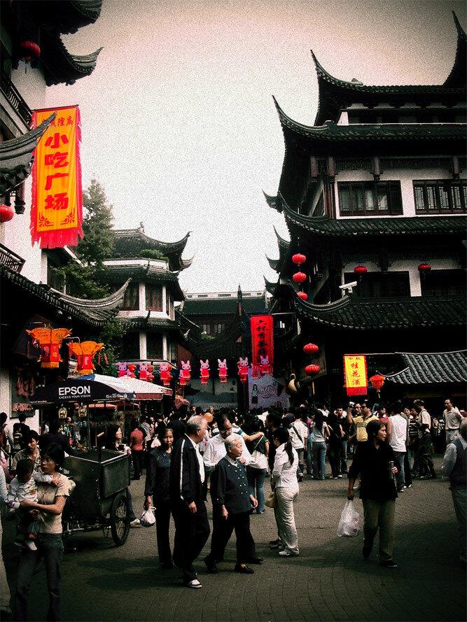 Старые улицы Шанхая 2.jpg