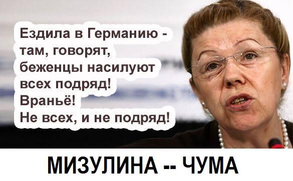 Суд согласился приобщить к делу доказательства фальсификации видео о пленении Савченко - Цензор.НЕТ 694