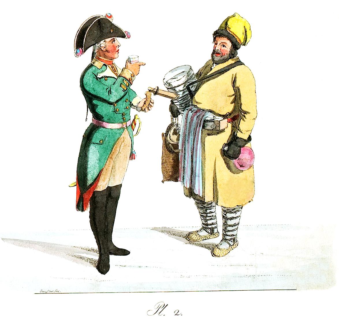 2. Getränkeverkäufers und eines Soldaten / Продавец напитков и солдат