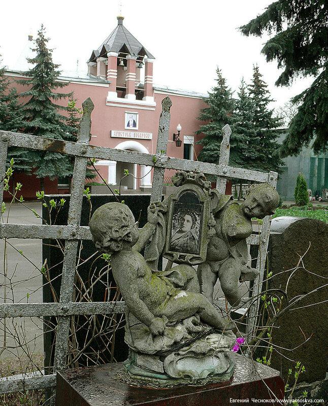 31. Донское кладбище. 10.04.08.10.JPG